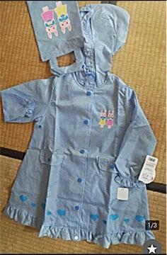 新品 淡青白チャック柄 可愛いうさぎ雨衣 身体95ー105cm