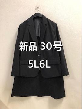 新品☆30号5L6L スカートスーツ 黒無地 ☆d222