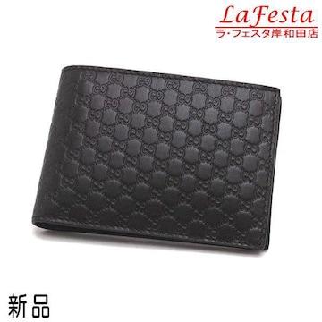 新品本物◆マイクログッチシマ 2つ折り財布レザーブラウンGG 箱
