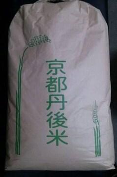 【送料無料 減農薬米】新米 令和3年産 京都 丹後 コシヒカリ 30kg