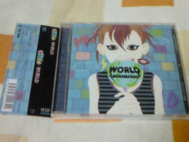 CD ムラマサ☆ アルバム World  < タレントグッズの