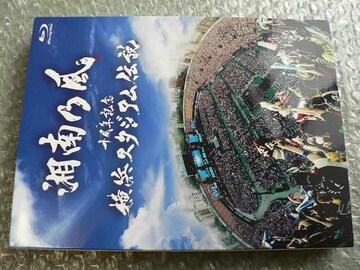 湘南乃風/十周年記念 横浜スタジアム伝説【初回盤】Blu-ray+CD)
