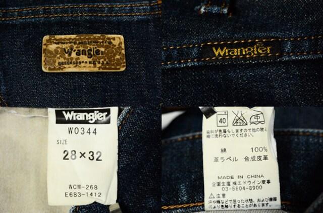 廃盤 W28 ラングラー0344 ストレートデニムパンツ/ 股下76cm < ブランドの