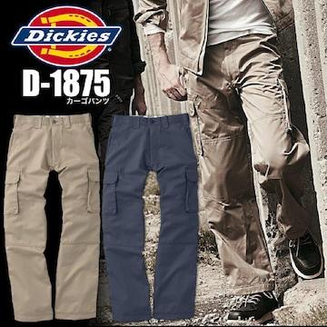 新品 Dickies ダブルニー カーゴパンツ D-1875 (送料込)