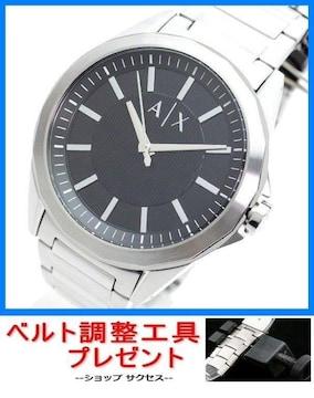 新品■アルマーニエクスチェンジ腕時計AX2618★ベルト調整具付