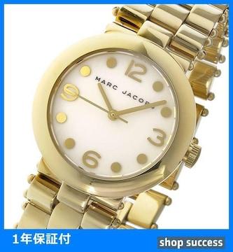 新品■マークバイマークジェイコブス レディース 腕時計 MBM3029