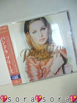 【ブリーズ/パンドラ】ボーナストラック2曲収録 CD