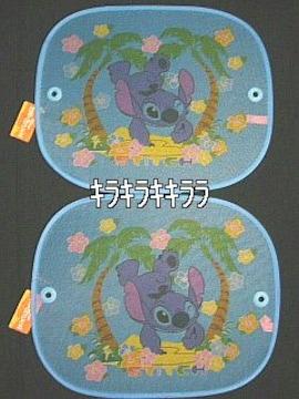 《New》★スティッチ�U★サンシェード2枚組セット【吸盤付】