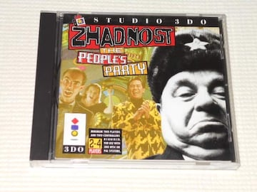 3DO★ZHADNOST THE PEOPLE'S PARTY 海外版