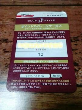 ジェーピースタイルポイント/10点分//