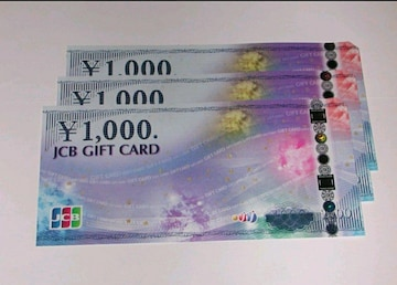 JCBギフト券 1000円券 55万円分 550枚 説明文必読