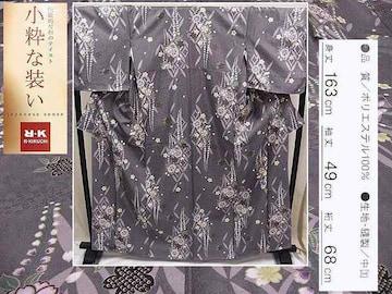 R・Kブランド 小粋な装い 薄紫鼠色地 ポリ小紋袷着物 202