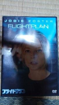 DVD ソフト フライトプラン ジョディ・フォスター