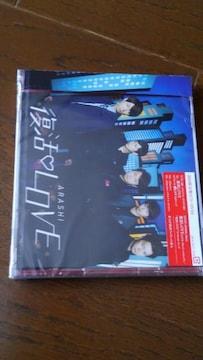 [CD]嵐「復活LOVE」 初回(CD+DVD)  メイキング dヒッツCM
