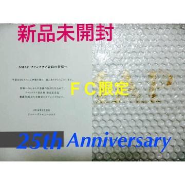新品未開封☆SMAP 25th Anniversary★FC限定 フォトブック写真集