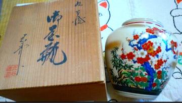 古木箱 九谷焼 玉秀作 金梅紅梅白梅菊花蘭花風景絵花瓶
