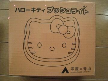 未使用★ハローキティ プッシュライト