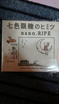 nano.RIPE 七色眼鏡のヒミツ DVD付