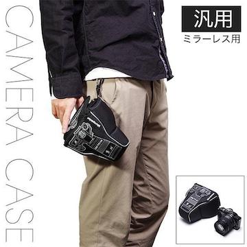 �溺 汎用タイプ 利便性も抜群 ミラーレス用 カメラケース