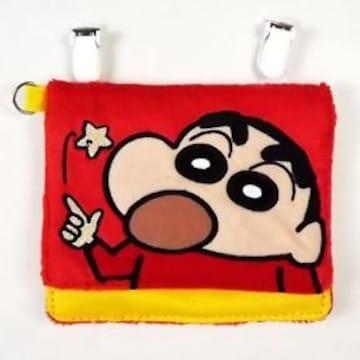 【クレヨンしんちゃん】可愛いハンカチ.菓子.小物♪クリップ付マルチポシェット