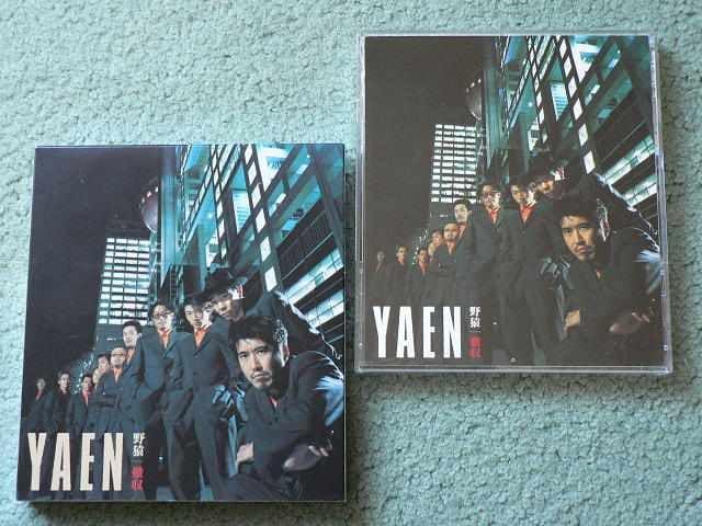 野猿/YAEN『撤収』【初回盤】ベストCD/全16曲Best/とんねるず < タレントグッズの