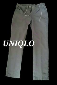【UNIQLO】ワンタック ドライコットンテーパードイージーパンツ M(76〜84�p)/L.Gray