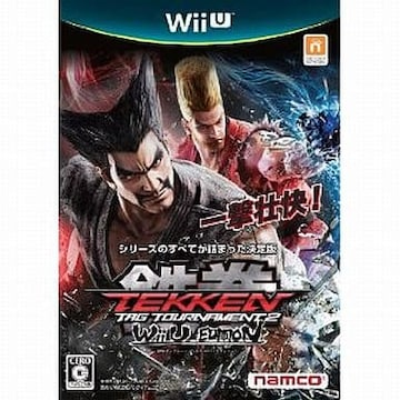 WiiUソフト/鉄拳タッグトーナメント2 WiiUエディション