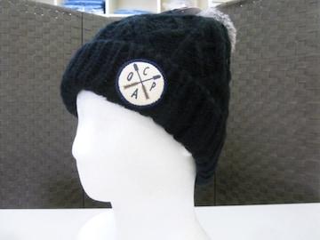 E(キッズ 黒)オーシャンパシフィック★ニット帽 587911ボンボン付 アクリル