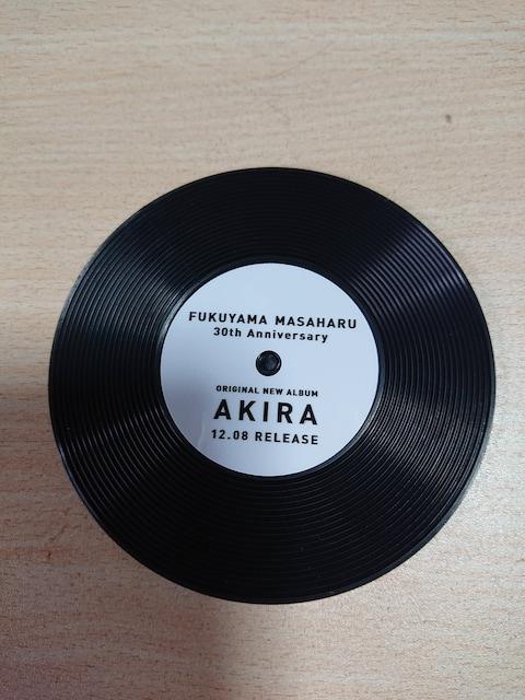 福山雅治 NEW ALBUM 「AKIRA」初回予約購入特典 コースター(値下 < タレントグッズの