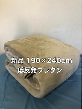 新品☆190×240cm低反発ウレタンラグ グレージュ系☆k113