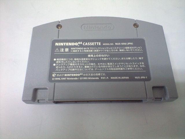 N64星のカービィ < ゲーム本体/ソフトの