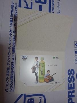 [当選品]伊藤園 2018おーいお茶×ゆず クオカード500円分