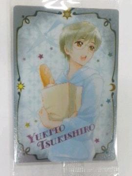 カードキャプターさくら〜『月城 雪兔』のカードNo.05