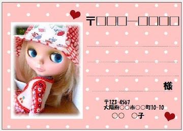 ■145(宛名シール)8枚■ドールC