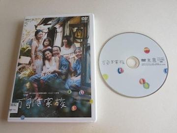 中古DVD 万引き家族 リリーフランキー 松岡茉優 レンタル品