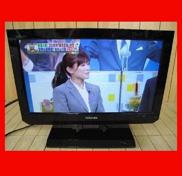激安★;東芝LED19型 地上・BS・110度CSデジタルハイビジョンテレビ