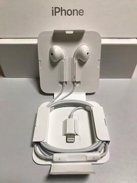 Apple純正iPhone7以降用イヤホン