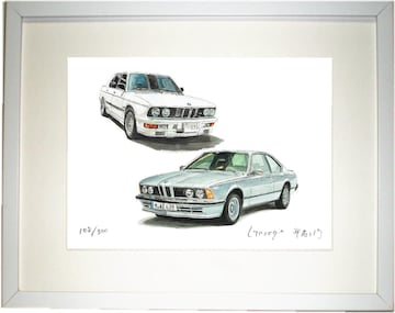 GC-1320 BMW M535/635限定版画サイン額装作家平右ヱ門