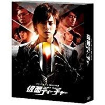 ■DVD『ドラマSP 仮面ティーチャー』藤ヶ谷  白石麻衣(乃木坂