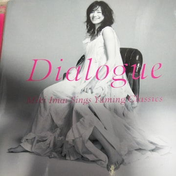 CD 今井美樹 Miki Imai Sings Yuming Classics 松任谷由実