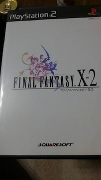 PS2ソフト ファイナルファンタジーX-2