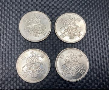 1964 東京オリンピック 記念硬貨 4枚