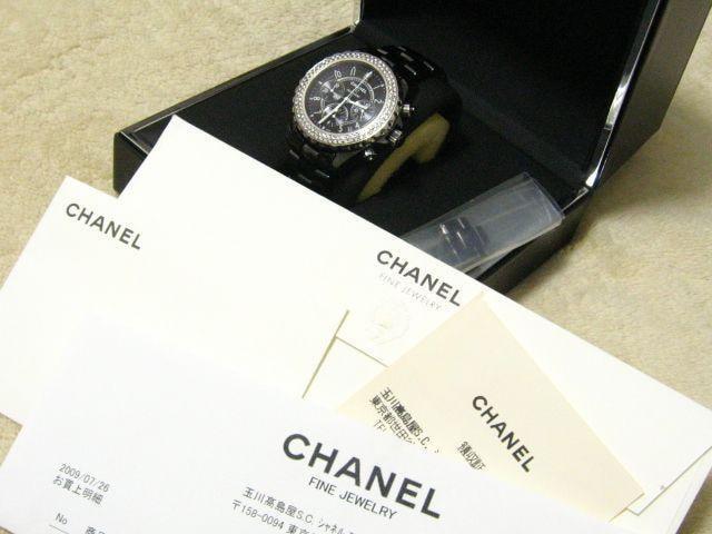 CHANEL.シャネル二子玉川購入217万円.J12ダイヤベゼル.クロノグラフ42ミリ.オートマ < ブランドの
