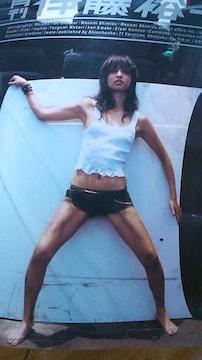 伊藤裕子[女優]写真集〜月刊・伊藤裕子