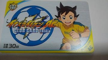 イナズマイレブンAC/未使用クラブカード!