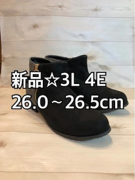 新品☆26〜26.5cm4E黒系ローヒールショートブーツ☆mm117