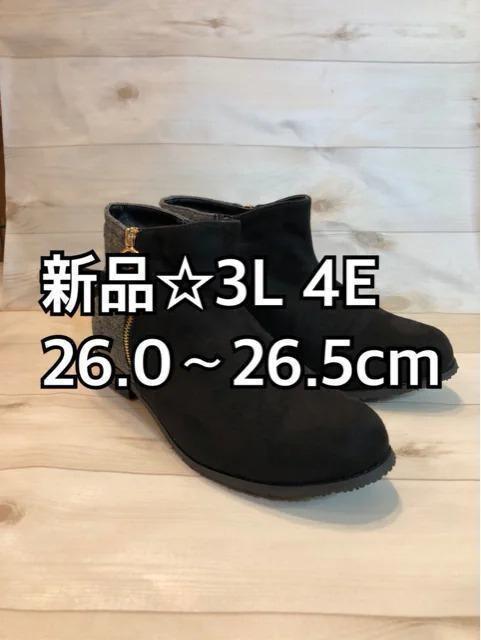 新品☆26〜26.5cm4E黒系ローヒールショートブーツ☆mm117  < 女性ファッションの