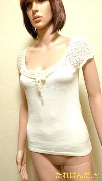 ☆PInky Girls☆綺麗な鍵編みBzの白ニットソーT170☆3点で即落