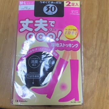 厚地ストッキング2足 714円