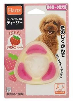 新品未開封 小型犬用歯みがきおもちゃハーツデンタルティーザー